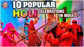 10 Popular Holi Celebrations In India | Rajshri Soul - RAJSHRISOUL