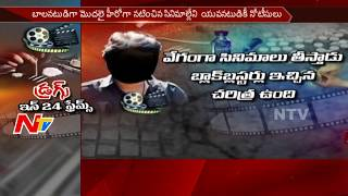 Top Tollywood Actors and Directors on Notice for Drugs Case || Hyderabad || NTV - NTVTELUGUHD