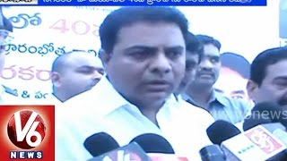 IT Minister KTR Launched Positive Homeopathy 40th branch at Kukatpally - V6NEWSTELUGU