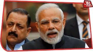 1 फरवरी को मोदी सरकार देगी बड़ा तोहफा, आपको मिलेगा फायदा | #ATSpecial - AAJTAKTV