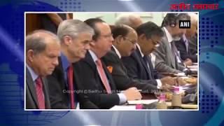 video : तेल पर मोदी की दुनियाभर की तेल कंपनियों के साथ महाबैठक