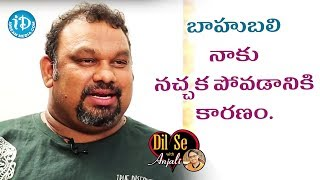Kathi Mahesh Comments On Baahubali Movie || Dil Se With Anjali - IDREAMMOVIES