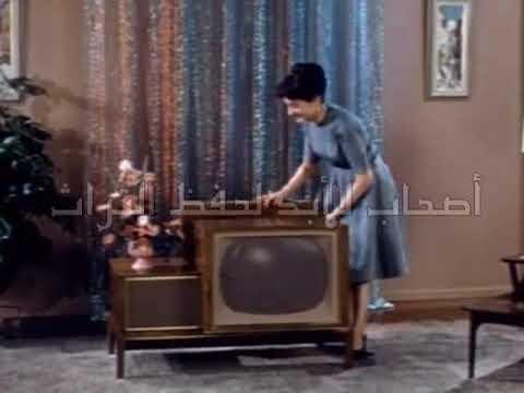 حفظ التراث اعلان عن تلفزيون قديم قمة الروعة فى اوائل الستينات