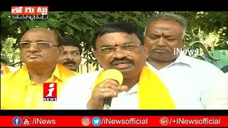 Challa Sankara Rao Vs Adireddy Apparao For Rajahmundry City TDP Ticket | Loguttu | iNews - INEWS