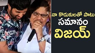 Allu Aravind Speech @ Taxiwaala Teaser Launch | TFPC - TFPC
