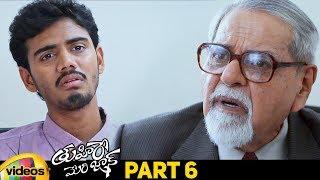 Thuhire Meri Jaan Latest Telugu Movie HD | Vikash | Kalyani | 2019 Latest Telugu Movies | Part 7 - MANGOVIDEOS