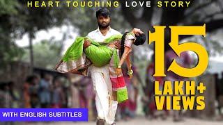 Chavaina Brathukaina - Telugu latest Independent film 2019 || By MMK - YOUTUBE