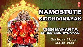 Namostute Siddhivinayak I Full Audio Song I RAVINDRA BIJOOR, SHILPA PAEE - TSERIESBHAKTI