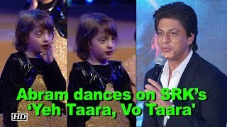 Shiny Star Abram dances on SRK's 'Yeh Taara, Vo Taara' song - IANSLIVE