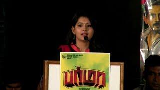 Burma Tamil Movie Audio Launch Video