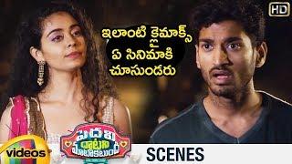Pedavi Datani Matokatundhi Hilarious Climax Scene | Ravan | Payal Wadhwa | Mango Videos - MANGOVIDEOS