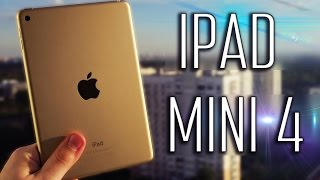 iPad Mini 4 - Обзор
