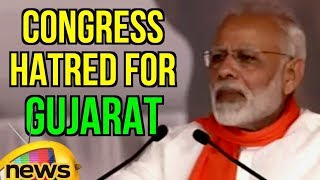 The Congress Party has special hatred for Gujarat and Gujaratis, Says PM Modi | Mango News - MANGONEWS