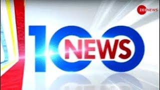 News 100: Watch top news stories of the day - ZEENEWS