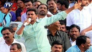 Chandrababu Blaming People with Unbelievable Promises - YS jagan - TV5NEWSCHANNEL