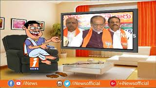 Dada Hilarious Talk With Telangana BJP Chief K Laxman Over Early Election | Pin Counter | iNews - INEWS