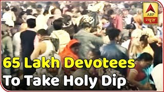 65 lakh devotees to take holy dip in Sangam on second day of Shahi Snan - ABPNEWSTV
