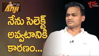 నేను సెలక్ట్ అవ్వటానికి కారణం || Open Talk with Anji || Telugu Interviews || TeluguOne - TELUGUONE
