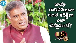 Ashish Vidyarthi About His Dialogue Delivery || Dil Se With Anjali - IDREAMMOVIES