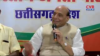 Home Minister Rajnath Singh Backs Shahid Afridi's Comment On Kashmir l CVR NEWS - CVRNEWSOFFICIAL