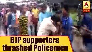 Kaun Jitega 2019: Policemen thrashed by BJP suporters in Kharagpur - ABPNEWSTV
