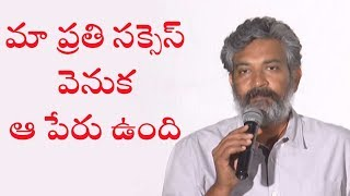 That name is associated with every successful movie of ours: SS Rajamouli - IGTELUGU