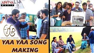 Making of Yaa Yaa Song || A Aa Telugu Movie || Nithiin, Samantha , Trivikram, Mickey J Meyer - ADITYAMUSIC