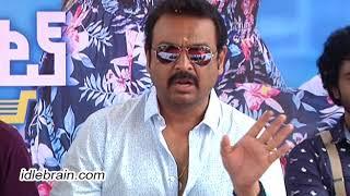 Krishnarao Supermarket movie launch - idlebrain.com - IDLEBRAINLIVE