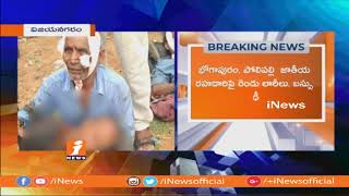 Massive Road Mishap In Vizianagaram | 6 Lost Life And Several Wounded | iNews - INEWS