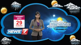 Weather Forecast 29-11-2015 – News7 Tamil Show