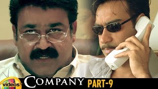 Company Telugu Full Movie HD | Ajay Devgan | Vivek Oberoi | Manisha Koirala | RGV | Part 9 - MANGOVIDEOS