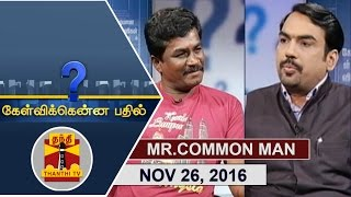 Exclusive Interview with Mr. Common Man on Demonetization – Kelvikku Enna Bathil 26-11-2016 – Thanthi TV Show Kelvikkenna Bathil