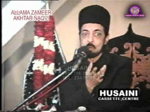 Ashra on HAZRAT ABBAS A.S- Allama Zameer Akhtar Naqvi.. Majlis 1--- 2 of 6
