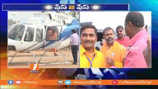 BJP Star Campaigner Swami Paripoornananda Face To Face On Election Campaign in Telangana | iNews - INEWS