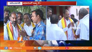 Vemulawada Constituency Congress Candidate Adi Srinivas Face To Face Over Election Campaign | iNews - INEWS