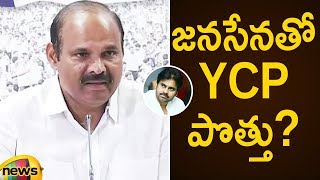 Parthasarathi Gives Clarification On Alliance with Janasena | YCP Latest News | Mango News - MANGONEWS