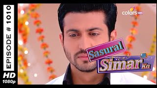 Sasural Simar Ka : Episode 1313 - 29th October 2014