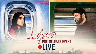 Malli Raava Movie Pre Release Event | LIVE | Sumanth | Aakanksha Singh | TFPC - TFPC