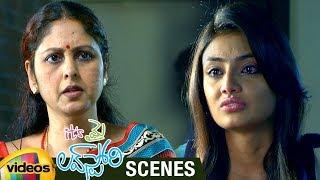 Jayasudha Slaps Nikitha Narayan | Its My Love Story Movie Scenes | Arvind Krishna | Nikitha - MANGOVIDEOS