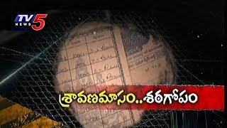Sravana Masam Chit Fund Cheating In Vizag | FIR | TV5 News - TV5NEWSCHANNEL