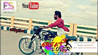 Great Lover//latest  Telugu short film  Trailer 2018 - YOUTUBE
