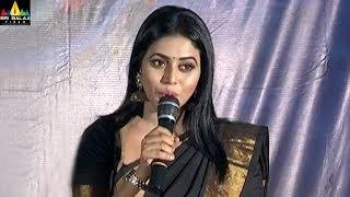 Avanthika Movie Platinum Disc Function | Latest Telugu Movies 2017 | Poorna | Sri Balaji Video - SRIBALAJIMOVIES