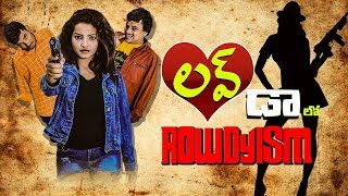 Love Da Lo Rowdyism Short Film Part 1 | Latest Telugu Comedy Short Film 2019 | Patas Nani Reddy - YOUTUBE
