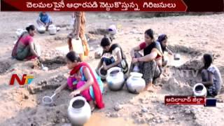 Adilabad Agency People Face Drinking Water Problem || Exclusive Ground Report || NTV - NTVTELUGUHD