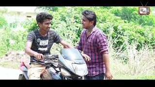 3 Idiots Comedy  || Latest Telugu Short Film 2019 || Director DURGAPRASAD PARITALA - YOUTUBE