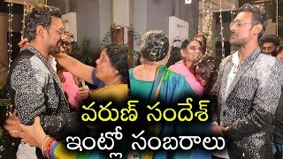 Varun Sandesh Received Grand Welcome From Family & Fans | Bigg Boss Varun Sandesh Celebrations - RAJSHRITELUGU