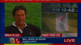 Intel Sources: Terrorists getting funding from UAE - NEWSXLIVE