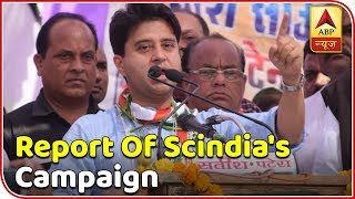Madhya Pradesh Election: Ground zero report of Scindia's campaign | Siyasat Ka Sensex Full - ABPNEWSTV