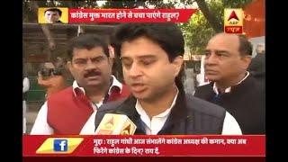 Rahul Gandhi's capability will help take India forward: Jyotiraditya Scindia - ABPNEWSTV