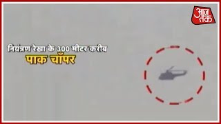 Pakistani Helicopter Seen Flying Within 300 Mtrs Of LoC In Poonch | Indai 360 - AAJTAKTV